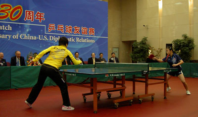 Ariel Hsing and Chen Meng
