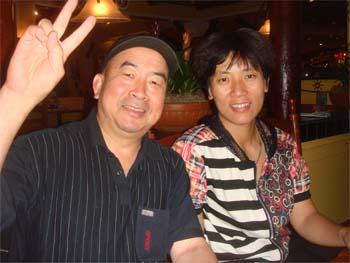 Liang & Yunping